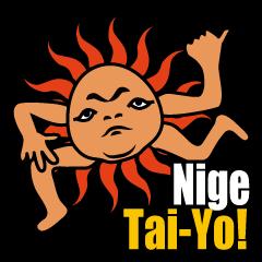 Yo! Tai-Yo! ワガママをリズムに乗せYo!!