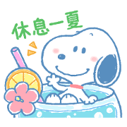 สติ๊กเกอร์ไลน์ Lovely Snoopy's Summer