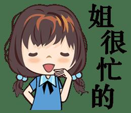 Little Blue Girl sticker #6699602