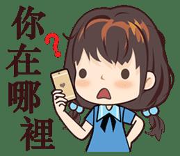 Little Blue Girl sticker #6699618