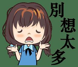 Little Blue Girl sticker #6699619