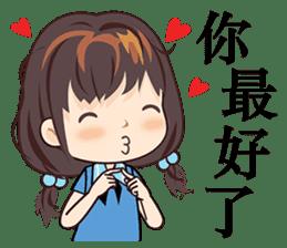 Little Blue Girl sticker #6699624