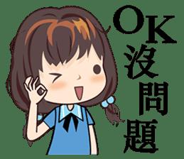 Little Blue Girl sticker #6699632