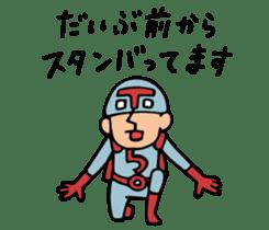 Do your best. Hero. Season 4 sticker #6699801