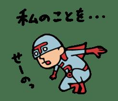 Do your best. Hero. Season 4 sticker #6699802