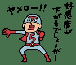 Do your best. Hero. Season 4 sticker #6699807