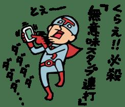 Do your best. Hero. Season 4 sticker #6699808