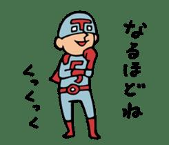 Do your best. Hero. Season 4 sticker #6699820