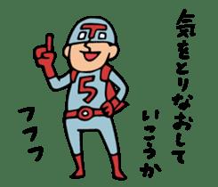 Do your best. Hero. Season 4 sticker #6699823