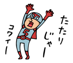Do your best. Hero. Season 4 sticker #6699825