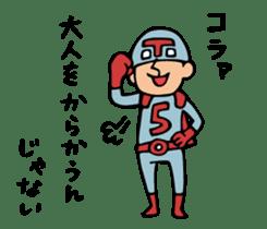 Do your best. Hero. Season 4 sticker #6699826