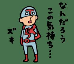 Do your best. Hero. Season 4 sticker #6699831