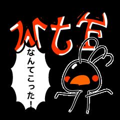 FEFFS Graffiti and net terms