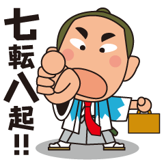 Bakumatsu Samurai Businessman