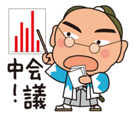 Bakumatsu Samurai Businessman sticker #6707000