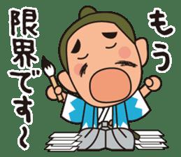 Bakumatsu Samurai Businessman sticker #6707001