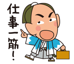 Bakumatsu Samurai Businessman sticker #6707002