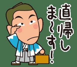 Bakumatsu Samurai Businessman sticker #6707003