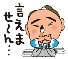 Bakumatsu Samurai Businessman sticker #6707005