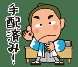 Bakumatsu Samurai Businessman sticker #6707006