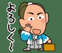 Bakumatsu Samurai Businessman sticker #6707007