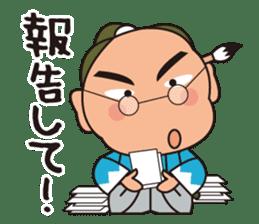 Bakumatsu Samurai Businessman sticker #6707010