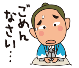 Bakumatsu Samurai Businessman sticker #6707011