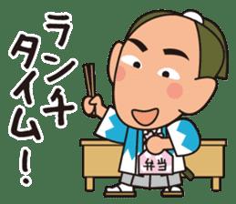 Bakumatsu Samurai Businessman sticker #6707012
