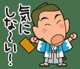 Bakumatsu Samurai Businessman sticker #6707013
