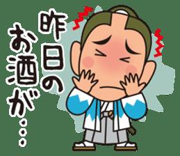 Bakumatsu Samurai Businessman sticker #6707014