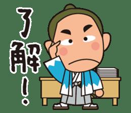 Bakumatsu Samurai Businessman sticker #6707016
