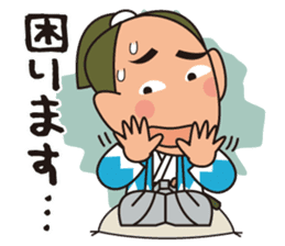 Bakumatsu Samurai Businessman sticker #6707017