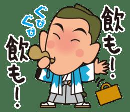 Bakumatsu Samurai Businessman sticker #6707018