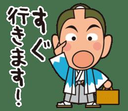 Bakumatsu Samurai Businessman sticker #6707019