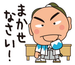 Bakumatsu Samurai Businessman sticker #6707020