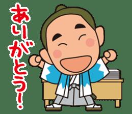 Bakumatsu Samurai Businessman sticker #6707021
