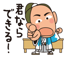 Bakumatsu Samurai Businessman sticker #6707022