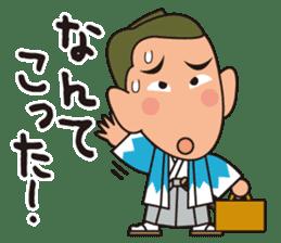 Bakumatsu Samurai Businessman sticker #6707023