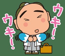 Bakumatsu Samurai Businessman sticker #6707025
