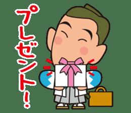 Bakumatsu Samurai Businessman sticker #6707028