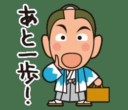 Bakumatsu Samurai Businessman sticker #6707029
