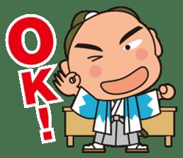 Bakumatsu Samurai Businessman sticker #6707030