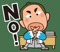Bakumatsu Samurai Businessman sticker #6707031