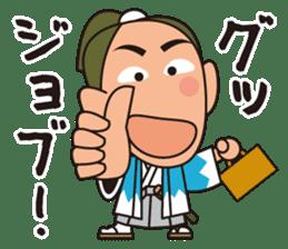 Bakumatsu Samurai Businessman sticker #6707032