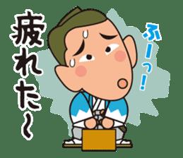 Bakumatsu Samurai Businessman sticker #6707033