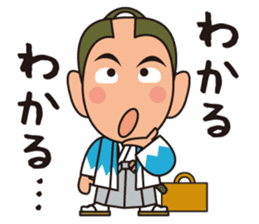 Bakumatsu Samurai Businessman sticker #6707034