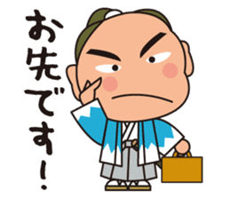 Bakumatsu Samurai Businessman sticker #6707035