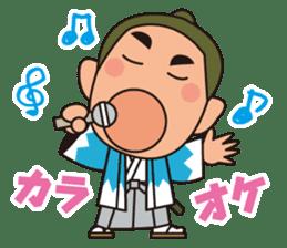 Bakumatsu Samurai Businessman sticker #6707036