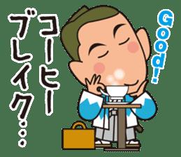 Bakumatsu Samurai Businessman sticker #6707038