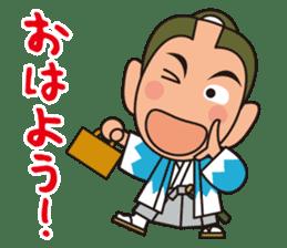 Bakumatsu Samurai Businessman sticker #6707039